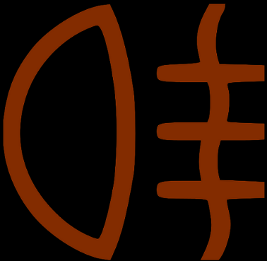 Fog Light Symbol